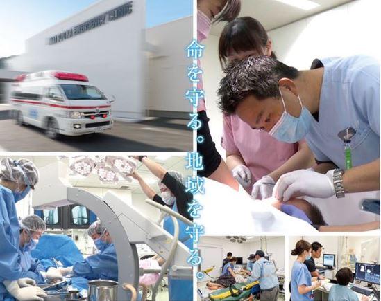 医師、非常勤医師、看護師を募集しております。